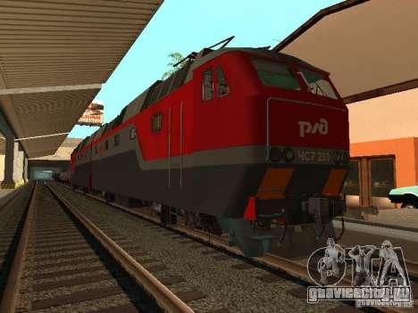 ЧС7 233 РЖД для GTA San Andreas