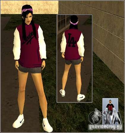 Скин пак Getto для GTA San Andreas седьмой скриншот