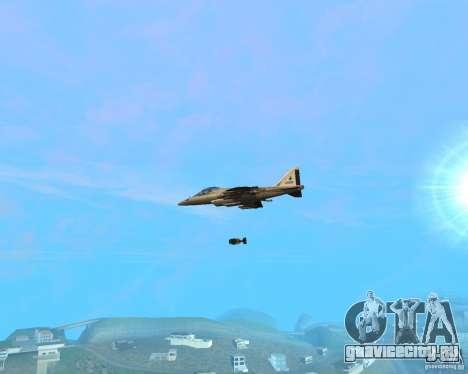 Cluster Bomber для GTA San Andreas второй скриншот