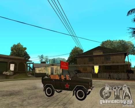 УАЗ 469 Парадный для GTA San Andreas