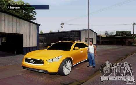 Alarme Mod v4.5 для GTA San Andreas третий скриншот