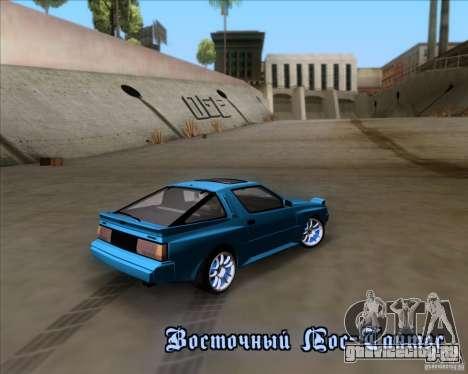 Mitsubishi Starion для GTA San Andreas вид сверху