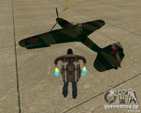ИЛ-2М для GTA San Andreas вид слева