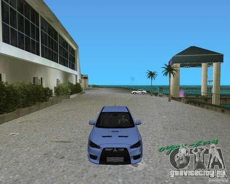 Mitsubishi Lancer Evo X для GTA Vice City вид слева
