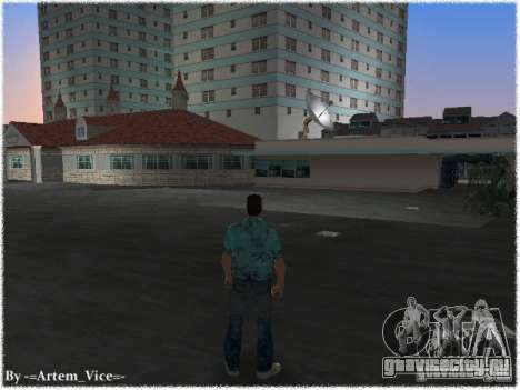 New Ocean Beach для GTA Vice City