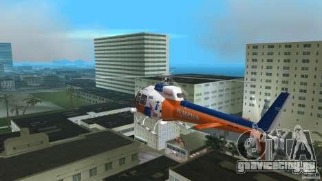 Eurocopter As-350 TV Neptun для GTA Vice City вид справа