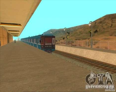Высокие платформы на ж/д станциях для GTA San Andreas восьмой скриншот