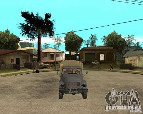 ЗиЛ 131 для GTA San Andreas вид сзади