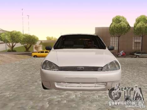 Лада Калина седан для GTA San Andreas вид сзади слева