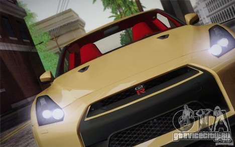 Nissan GTR Egoist для GTA San Andreas вид сверху