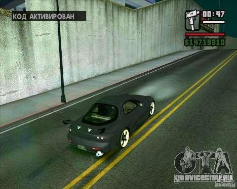 Mazda RX-7 WeaponWar для GTA San Andreas вид слева