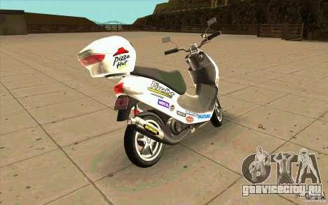 Suzuki Addres для GTA San Andreas вид сзади слева