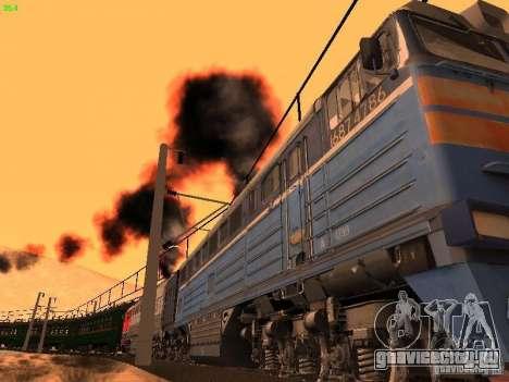Animtrain для GTA San Andreas четвёртый скриншот