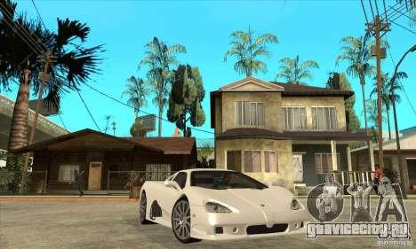 SSC Ultimate Aero Stock version для GTA San Andreas вид сзади