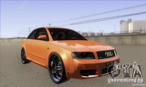 Audi S4 DIM для GTA San Andreas вид сзади