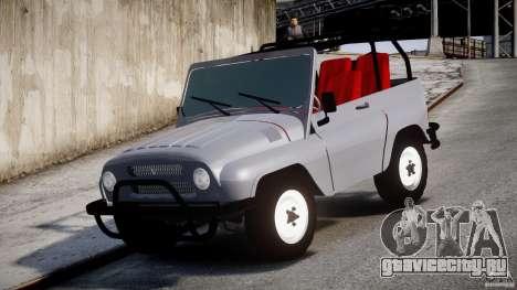 УАЗ 3150 для GTA 4 вид изнутри
