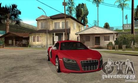 Audi R8 V10 для GTA San Andreas вид сзади