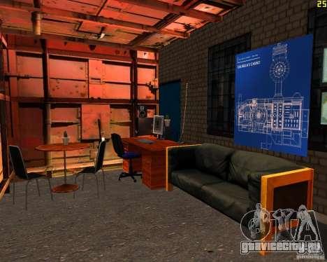 Домик в Арзамасе для GTA San Andreas четвёртый скриншот