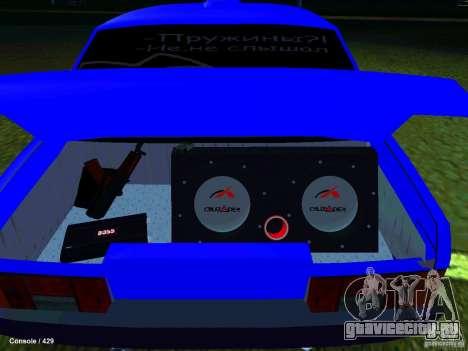 ВАЗ 21099 Турбо для GTA San Andreas вид сзади