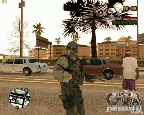 Ghost для GTA San Andreas
