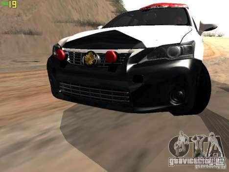 Lexus CT200H Japanese Police для GTA San Andreas вид изнутри