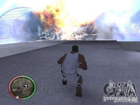 Динамит MOD для GTA San Andreas