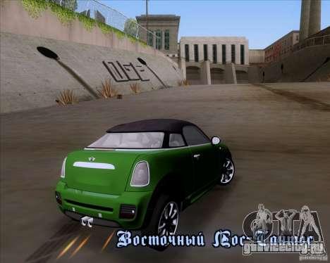 Mini Cooper Concept v1 2010 для GTA San Andreas вид сзади слева