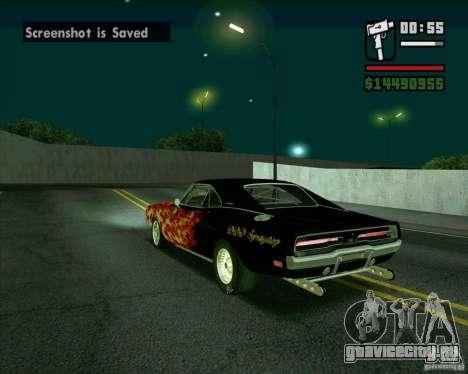 Dodge Charger R/T 69 для GTA San Andreas вид сзади слева