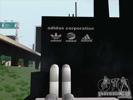 Новый завод Adidas для GTA San Andreas третий скриншот