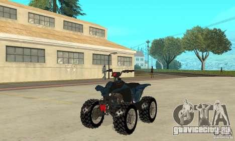 Honda Sportrax для GTA San Andreas