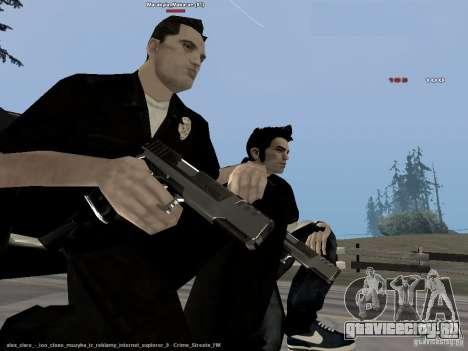 Black & White guns для GTA San Andreas четвёртый скриншот