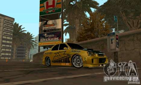 NFS Most Wanted - Paradise для GTA San Andreas
