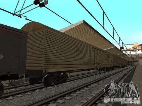 ЖД мод IV final для GTA San Andreas девятый скриншот