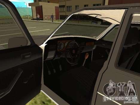 ГАЗ 31022 Волга для GTA San Andreas вид сзади