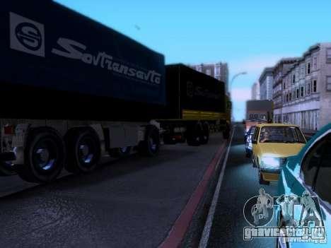 Прицеп к КамАЗ 62117 для GTA San Andreas вид сзади слева