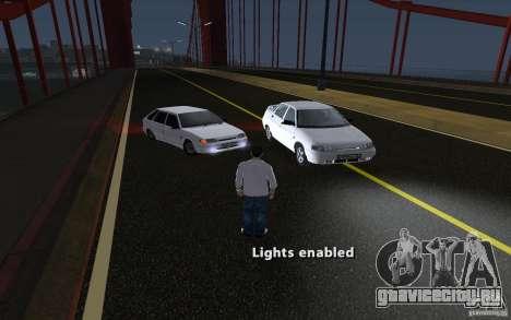 Remote lock car v3.6 для GTA San Andreas