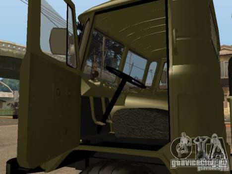 ГАЗ 66 для GTA San Andreas вид сзади слева