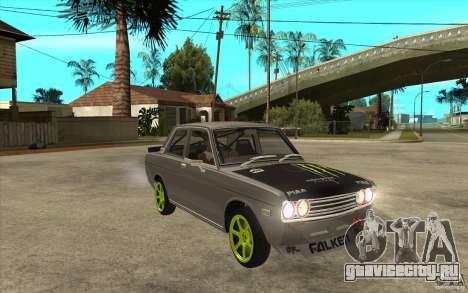Datsun 510 Drift для GTA San Andreas вид сзади
