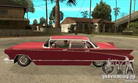 Buick LaNuit для GTA San Andreas вид слева