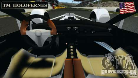 TM Holofernes 2010 v1.0 Beta для GTA 4 вид сзади