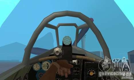 Як-9 в раскраске Севастополь для GTA San Andreas вид справа