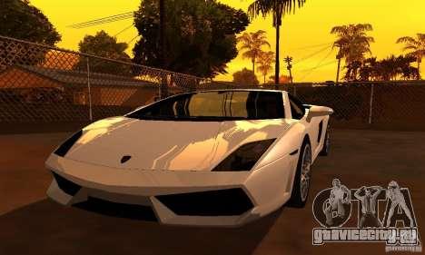 ENBSeries by JudasVladislav для GTA San Andreas