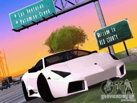Lamborghini Reventоn для GTA San Andreas