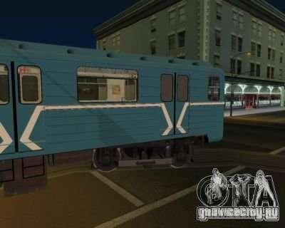 Animtrain для GTA San Andreas второй скриншот