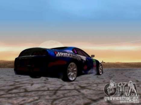 Toyota Supra для GTA San Andreas вид слева