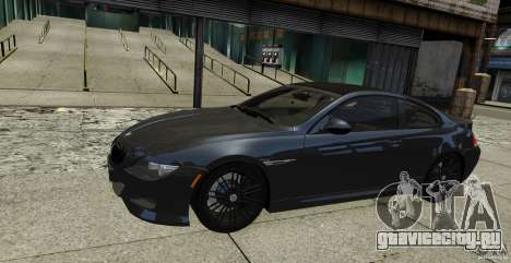 BMW M6 Hurricane RR для GTA 4
