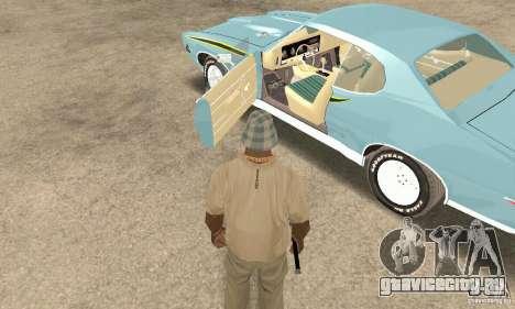 Pontiac GTO The Judge для GTA San Andreas вид сзади