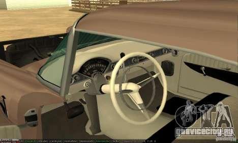 Chevrolet Bel Air Nomad 1956 для GTA San Andreas вид сзади