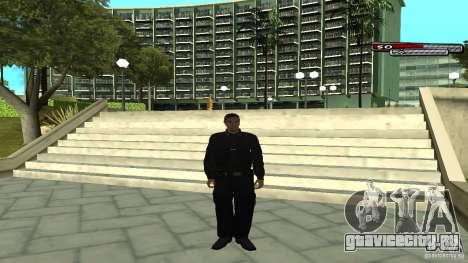 Офицер полиции для GTA San Andreas четвёртый скриншот