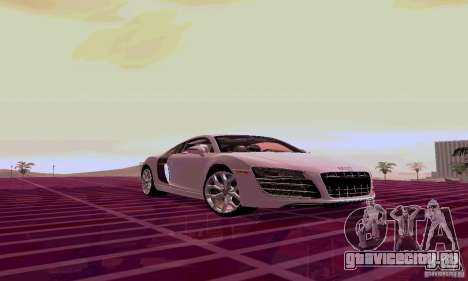 Audi R8 V10 5.2. FSI для GTA San Andreas вид слева